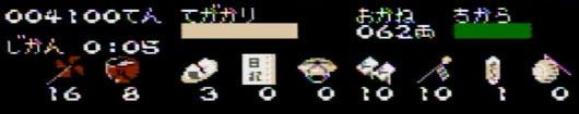 ファミコン版水戸黄門のアイテム