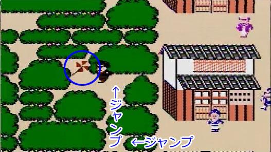ファミコン版水戸黄門の箱根での風車の位置